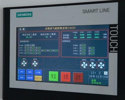 betway88官网手机智能控制系统